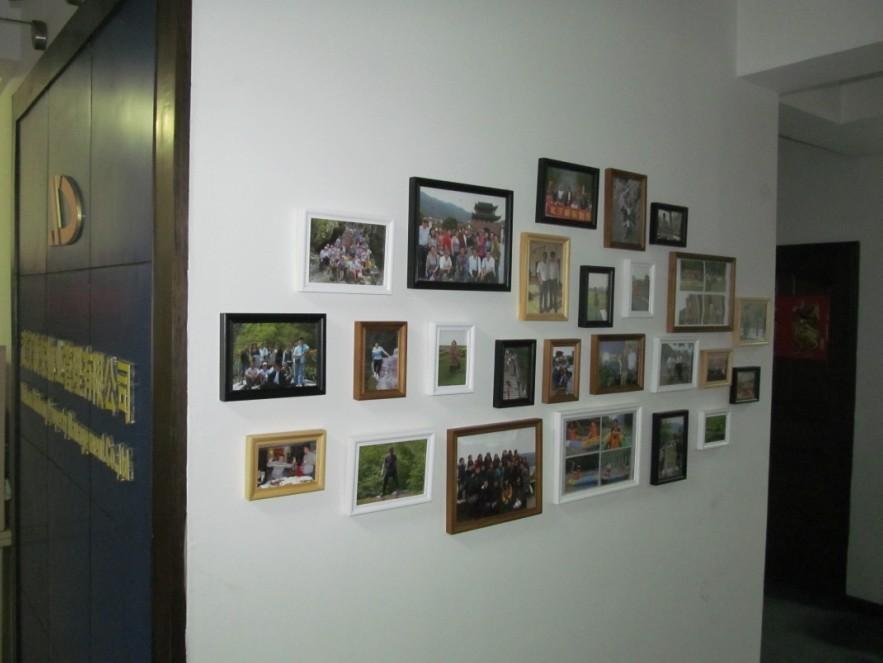 员工照片墙彰显新东物业企业风采
